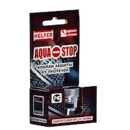 Фото Аксессуары для подключения стиральных машин HELFER HLR0048 AQUASTOP клапан защиты от протечек 10225030/300611/0038224/4