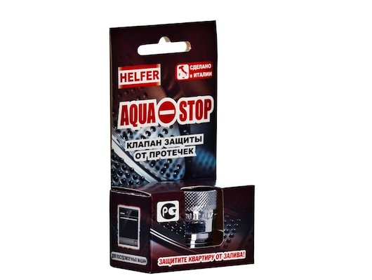 Аксессуары для подключения стиральных машин HELFER HLR0048 AQUASTOP клапан защиты от протечек 10225030/300611/0038224/4