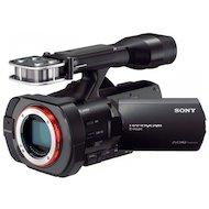Видеокамера SONY NEX-VG900E