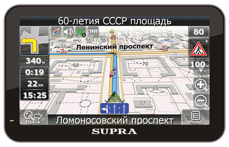 Навигатор Supra Real Brand Technics 3070.000