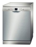 Посудомоечная машина Bosch Real Brand Technics 24989.000