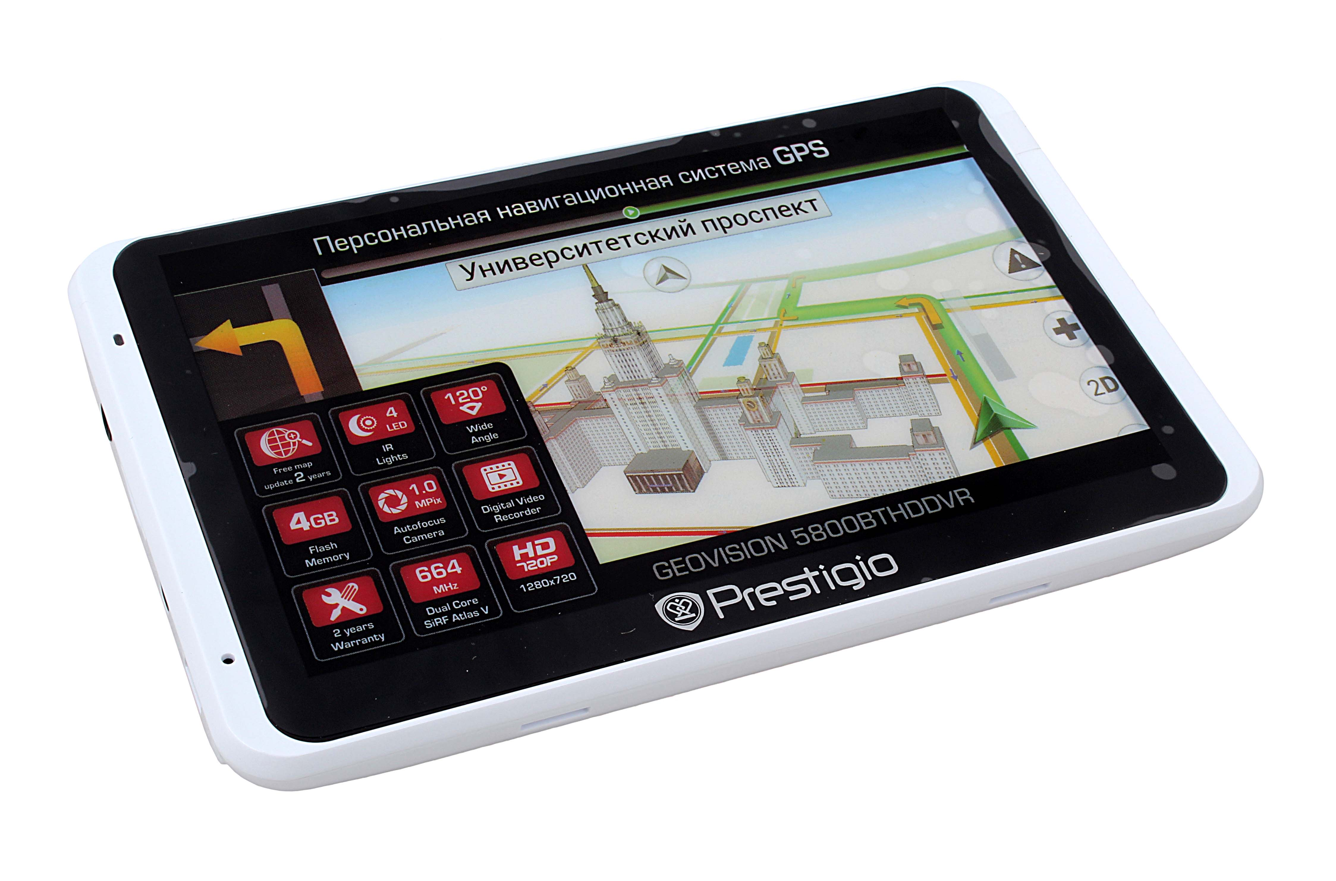 Навигатор Prestigio Real Brand Technics 3550.000