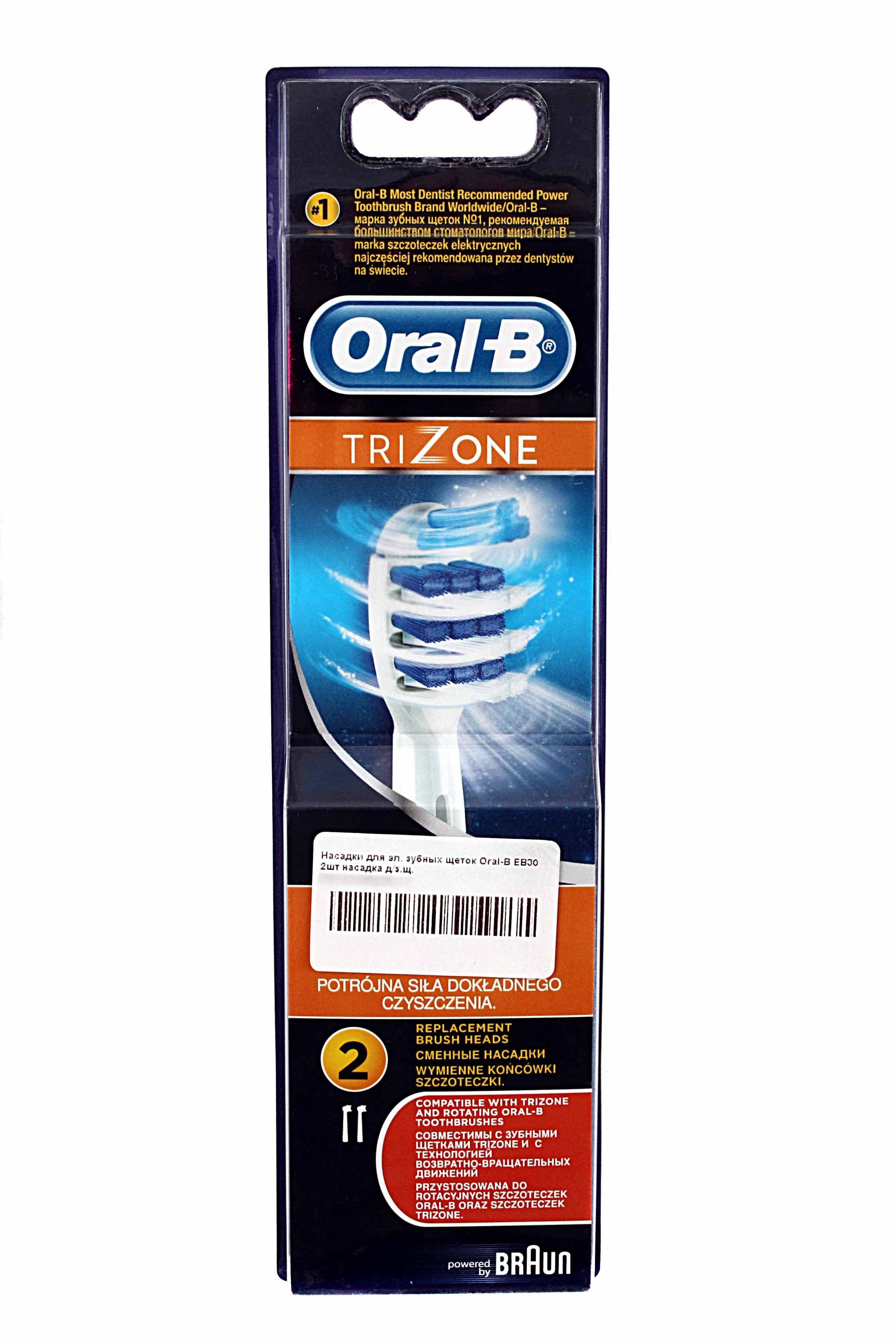 Насадки для эл. зубных щеток Braun Real Brand Technics 664.000