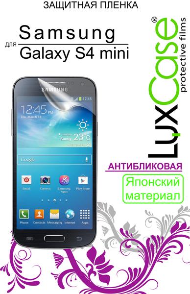 Пленка Luxcase от RBT.ru