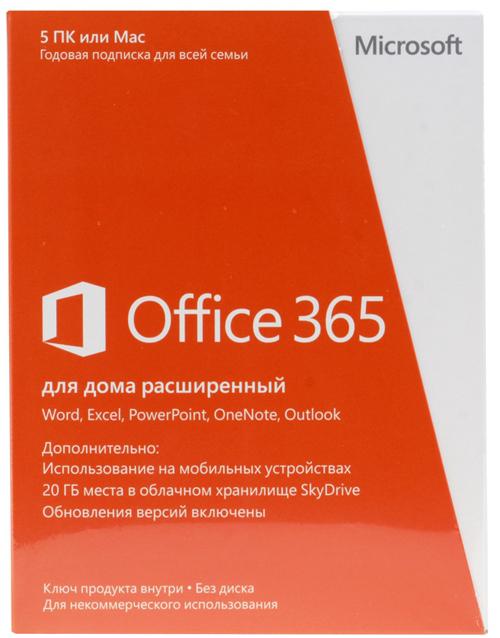 Компьютерная программа Microsoft