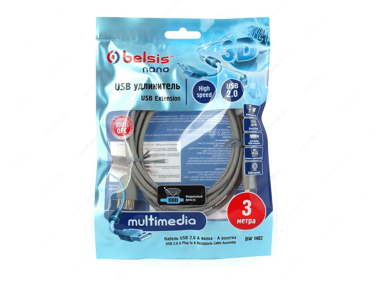 USB Кабель Belsis