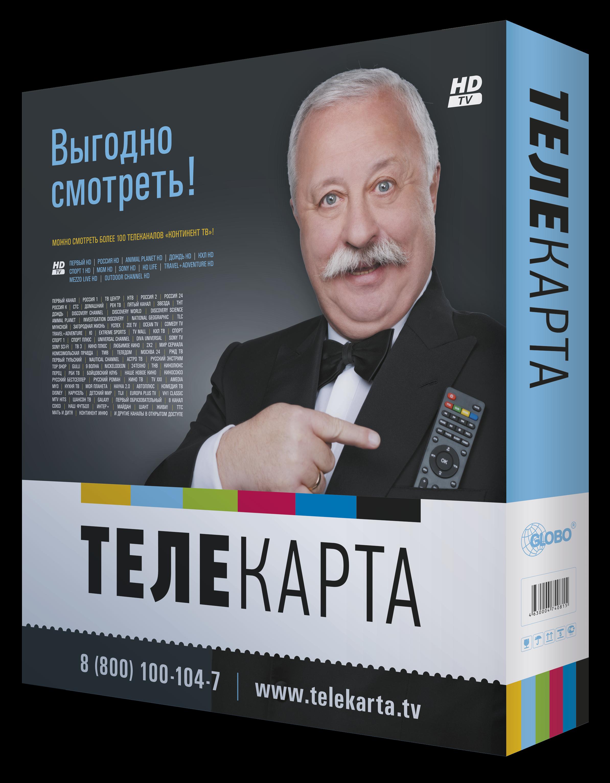 Спутниковое ТВ Телекарта
