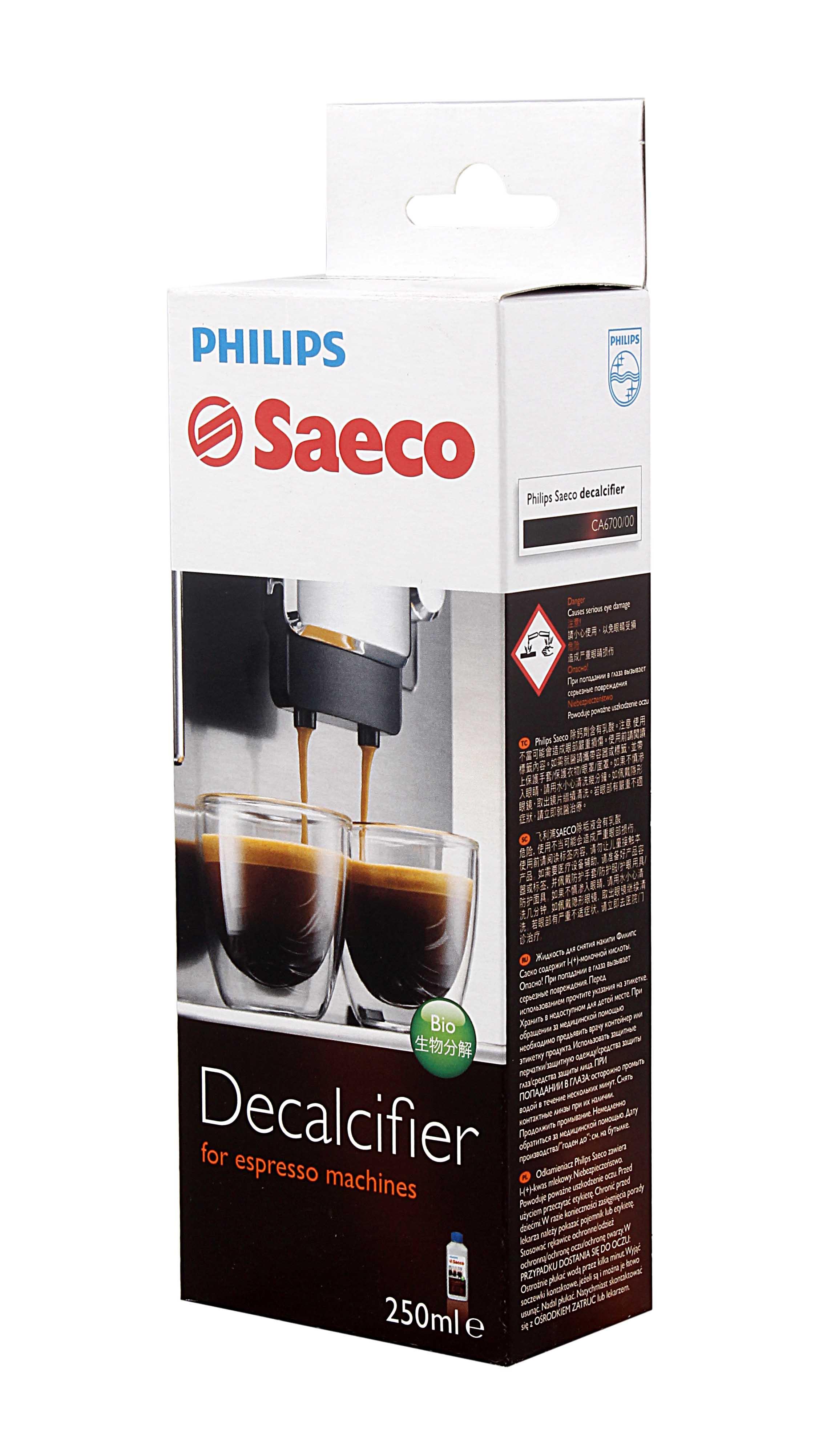 чистящие средства для кофеварок Philips Real Brand Technics 522.000