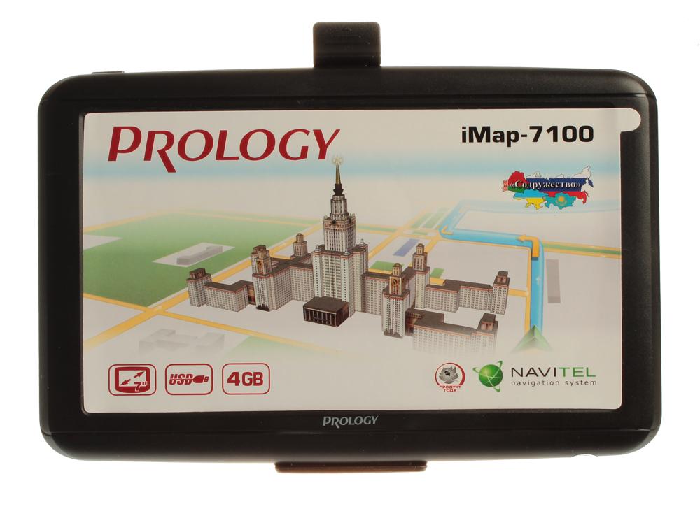 Навигатор Prology Real Brand Technics 3190.000