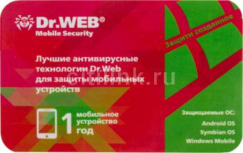 Компьютерная программа Dr.web