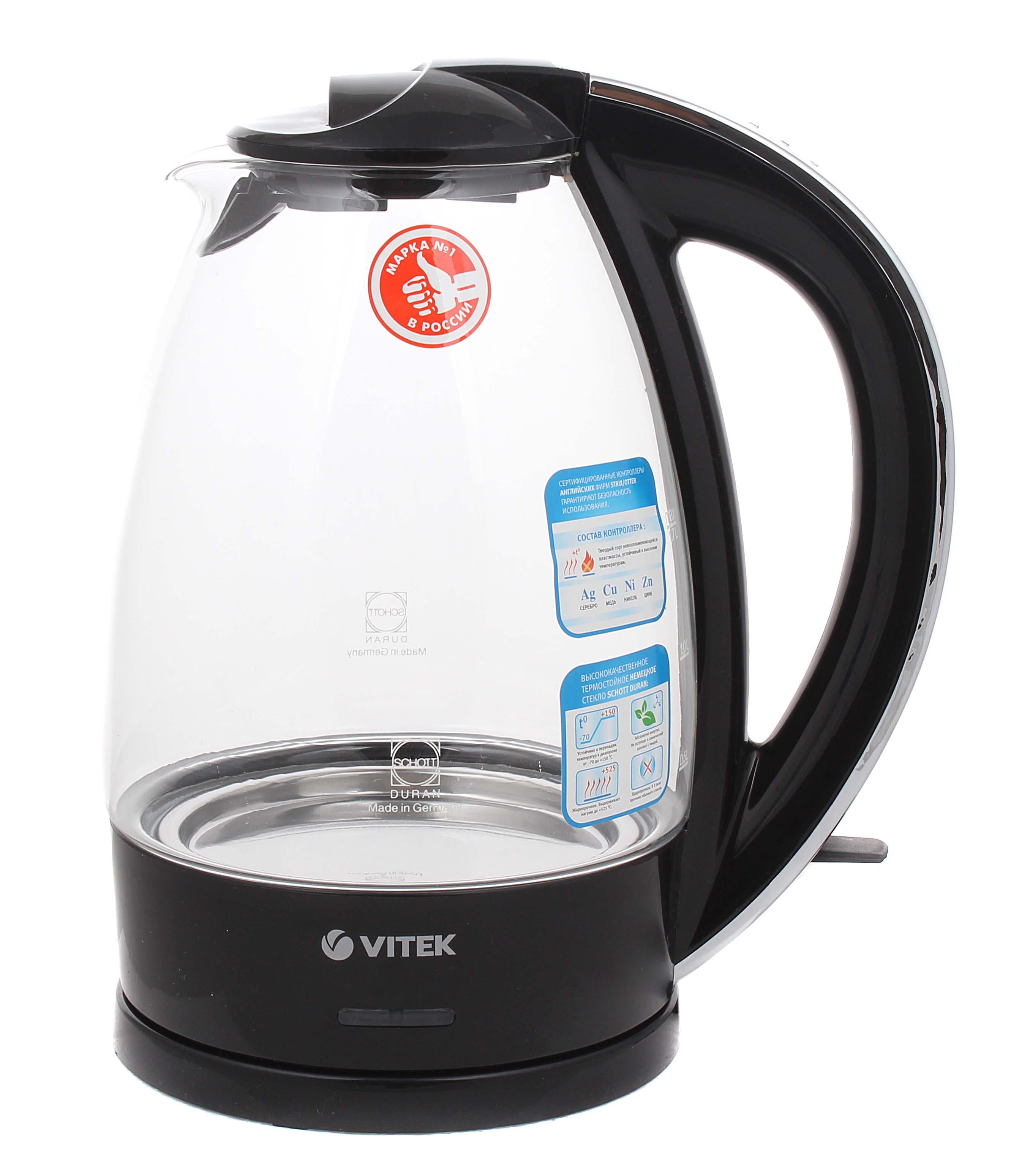Чайник Vitek Real Brand Technics 1189.000