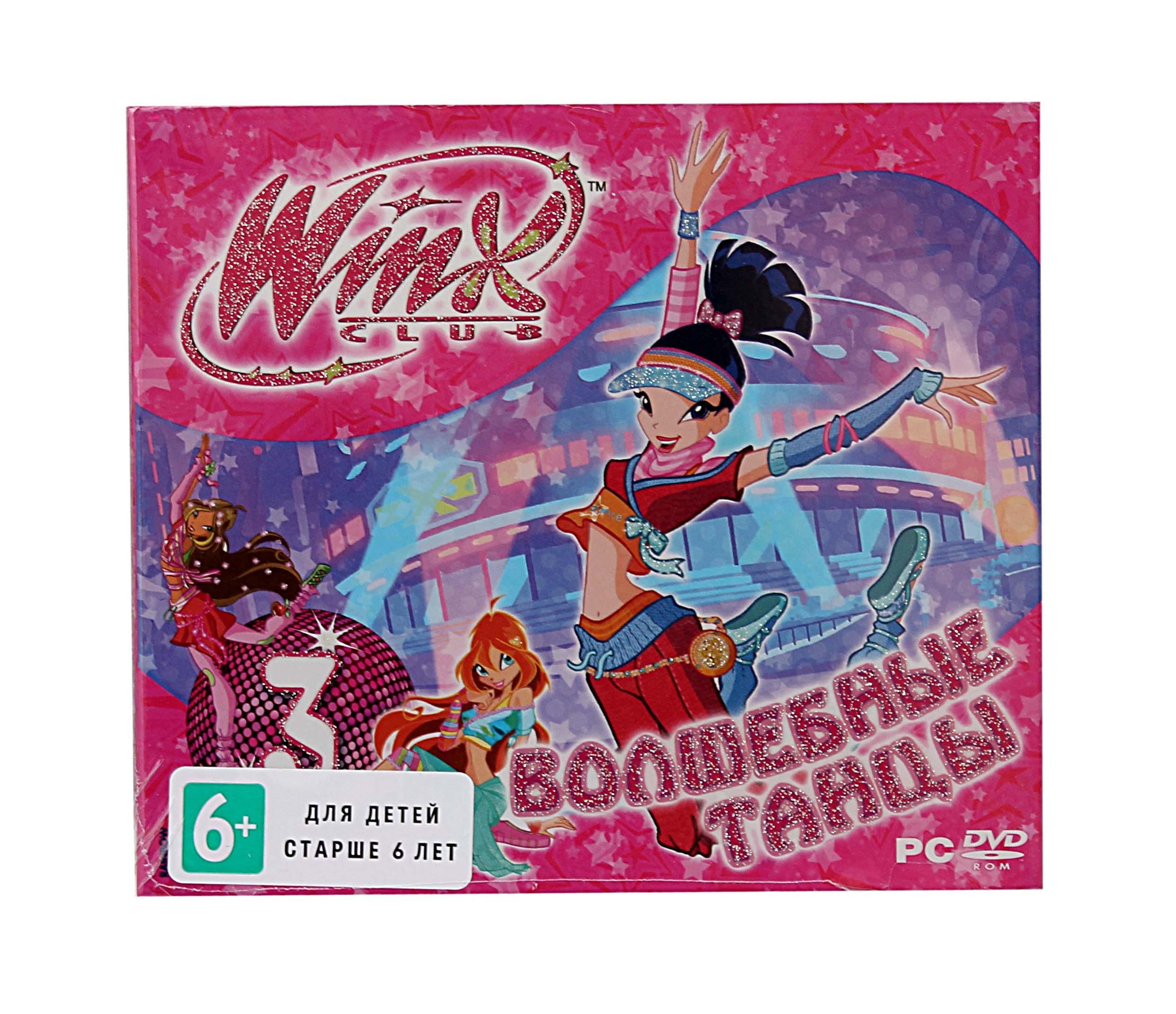 Игру Винкс Волшебные Танцы
