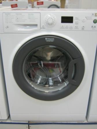 Стиральная машина Ariston Real Brand Technics 13790.000