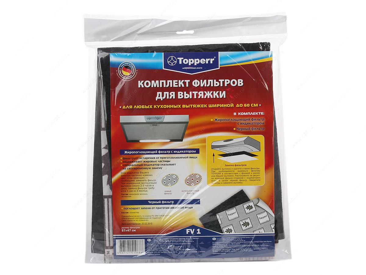 Фильтры для воздухоочистителей Topperr