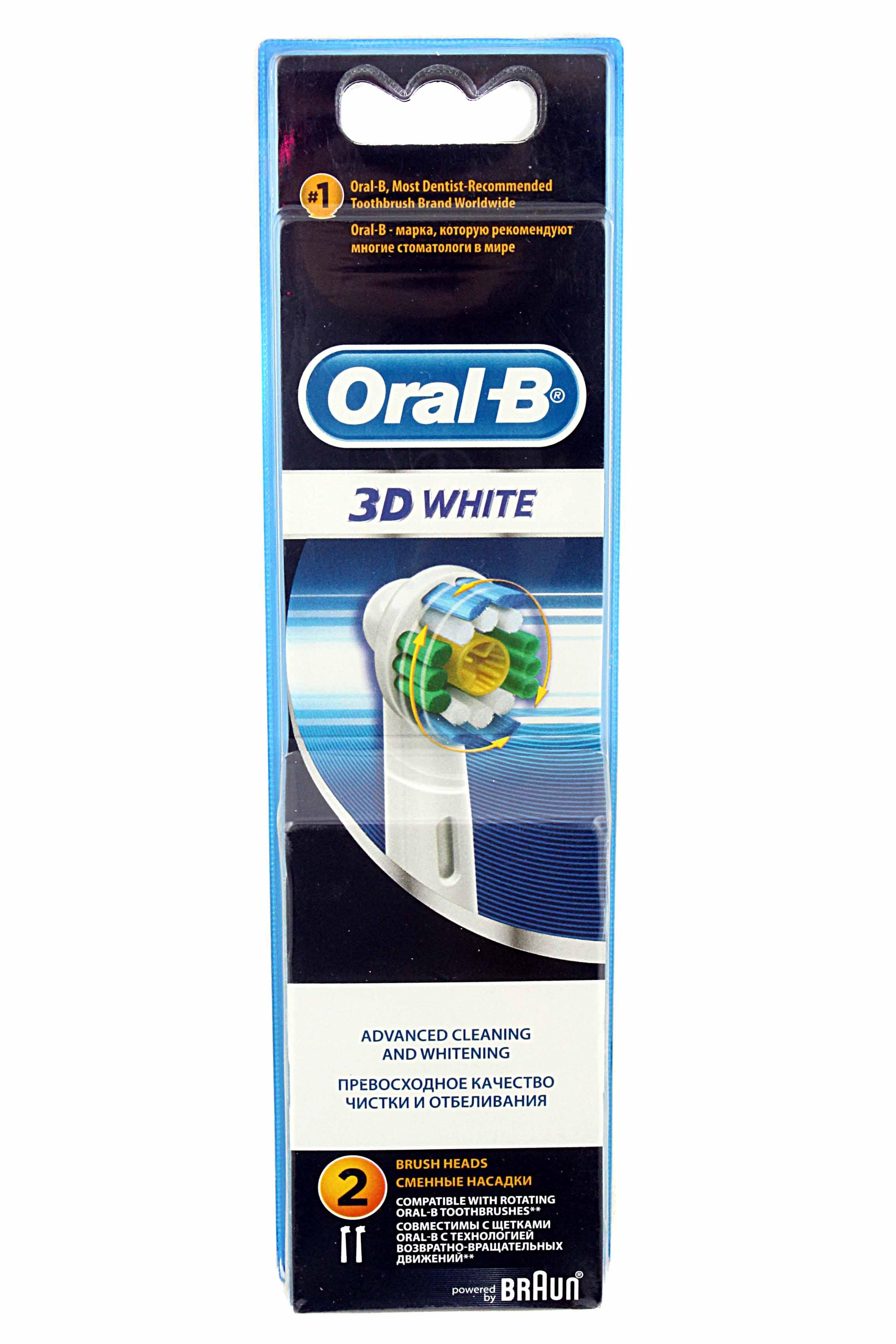 Насадки для эл. зубных щеток Braun от RBT.ru