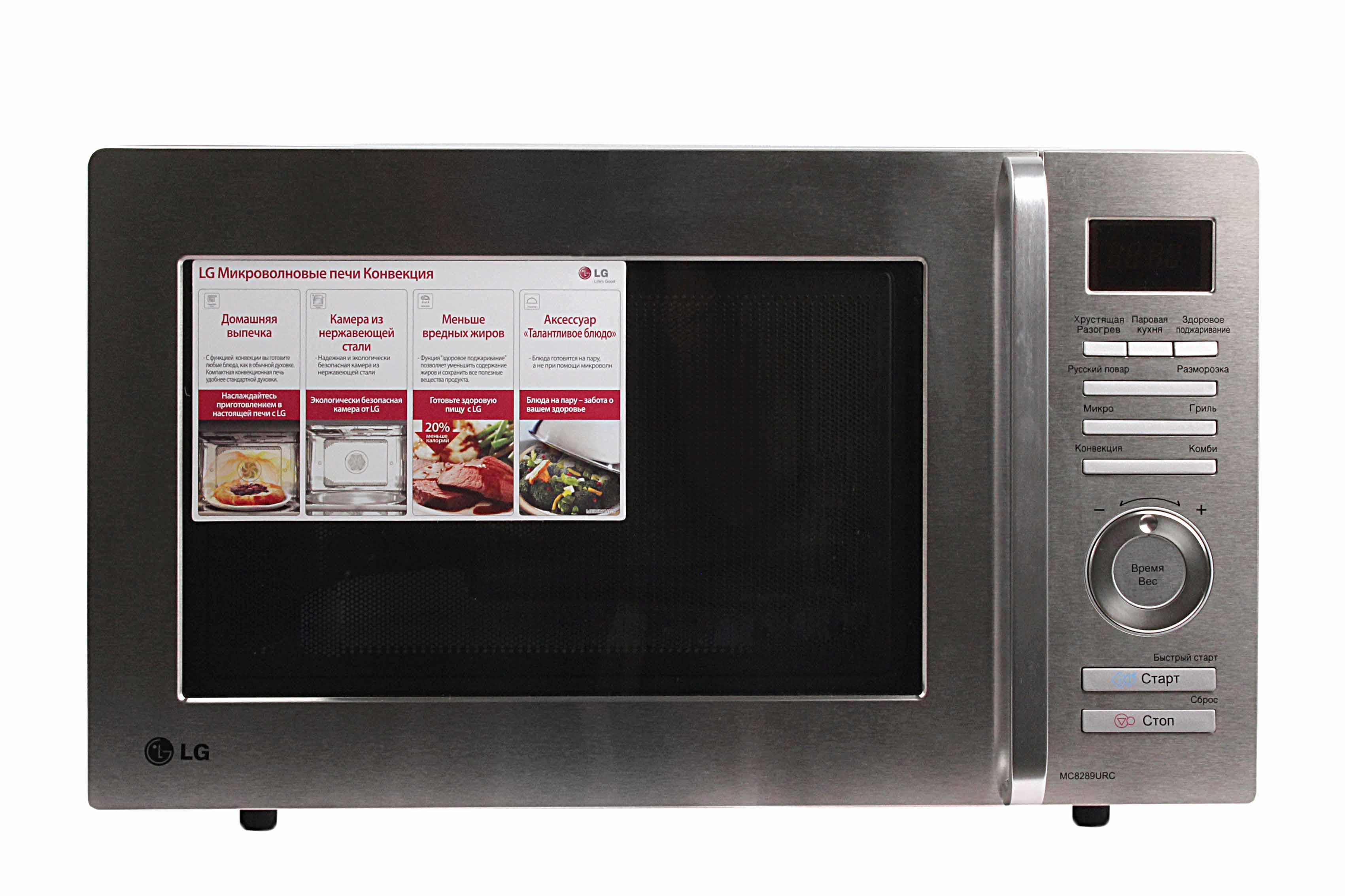 Микроволновая печь Lg Real Brand Technics 8970.000