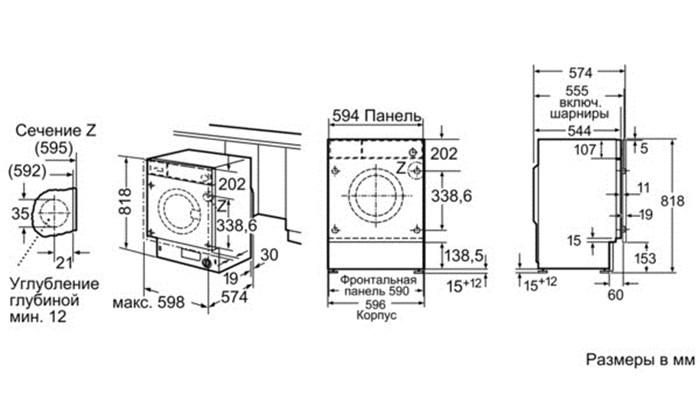 Встраиваемые стиральные машины Siemens Real Brand Technics 36780.000