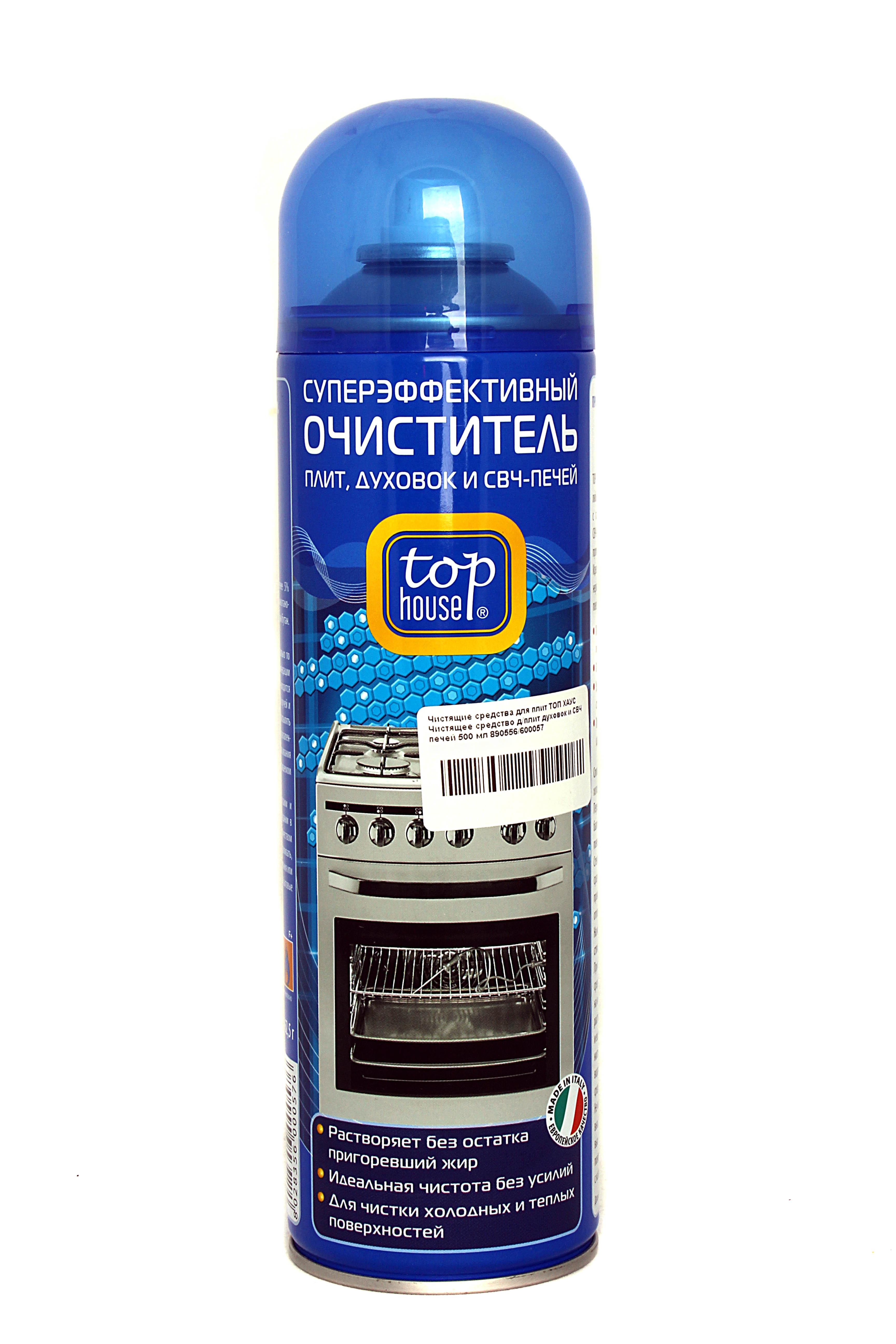 Чистящие средства для плит Топ хаус Real Brand Technics 237.000