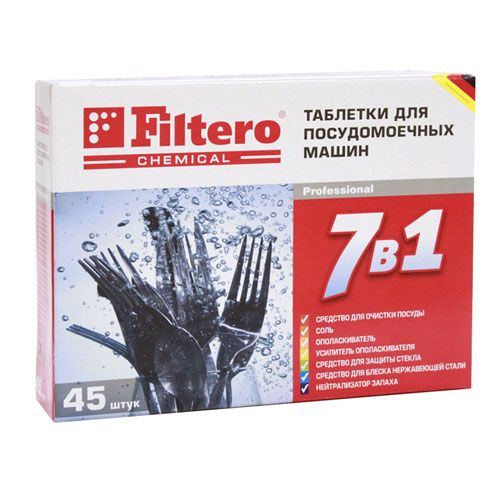 Таблетки для ПММ Filtero