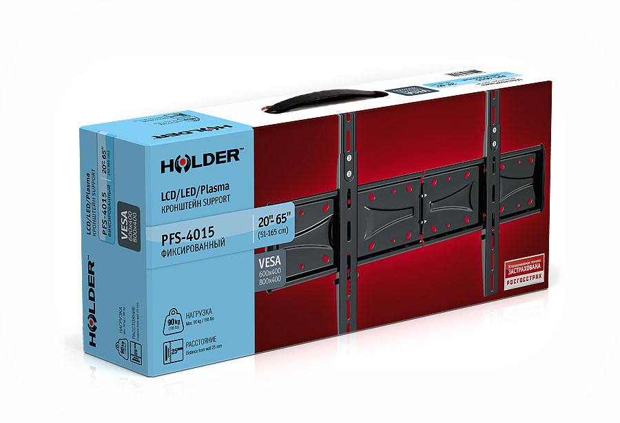 Holder PFS-4015