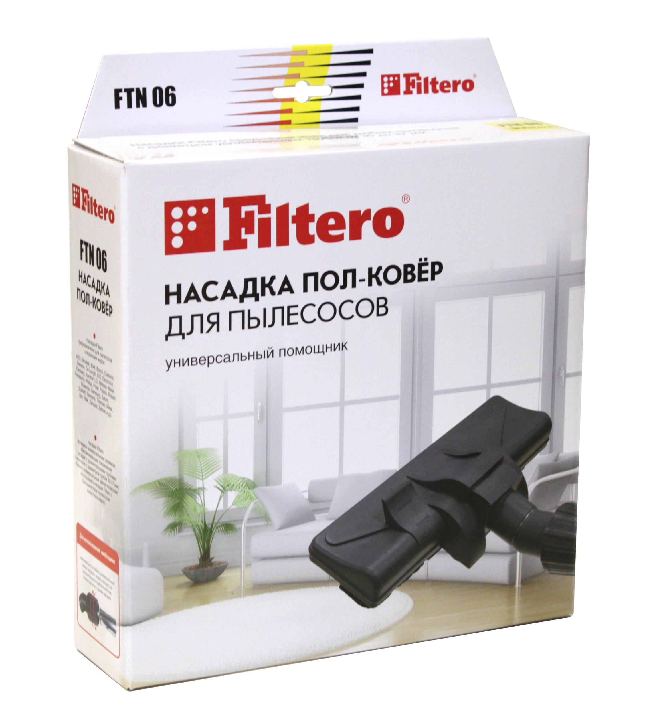 Запчасти Filtero Real Brand Technics 636.000