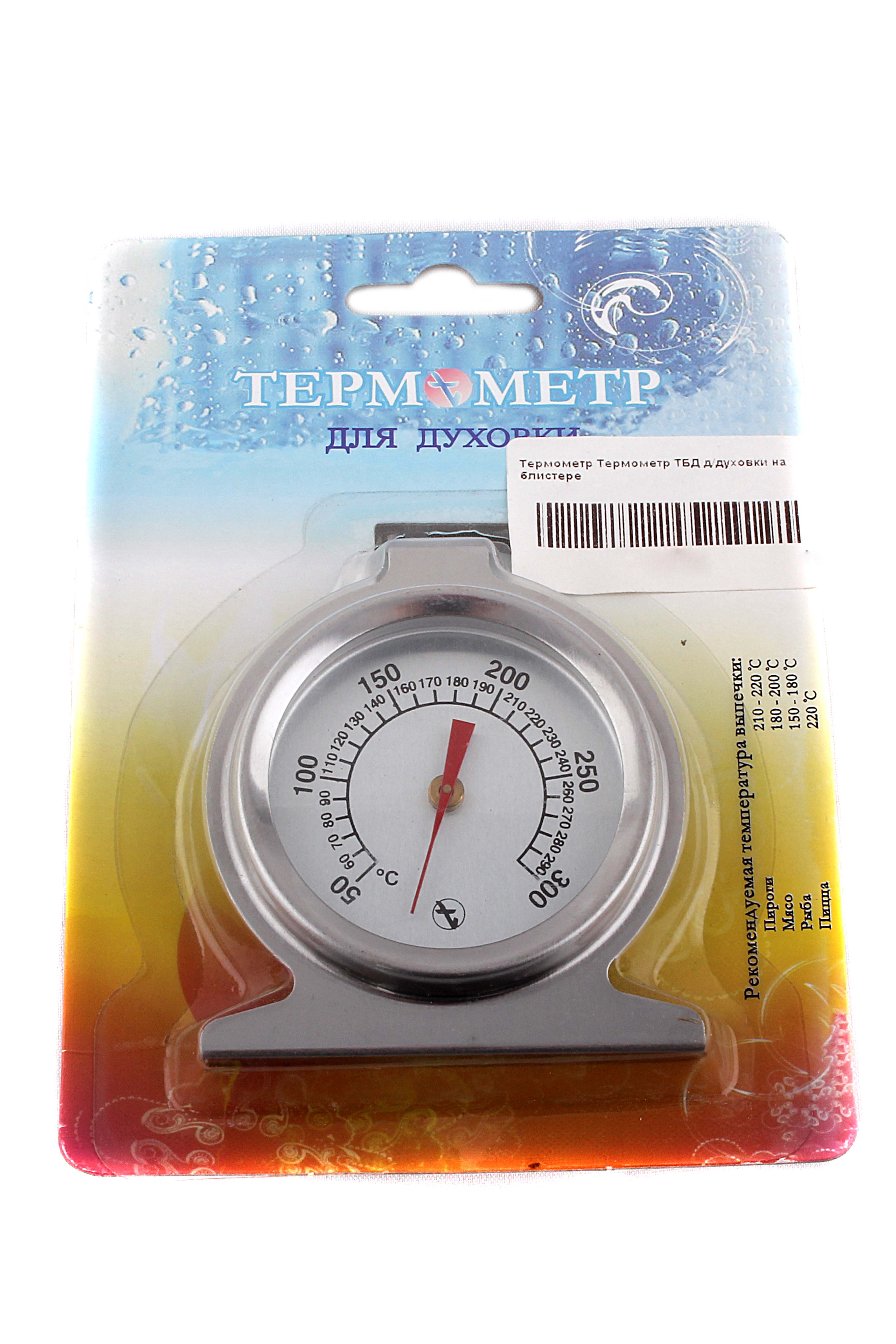 Термометр Gala