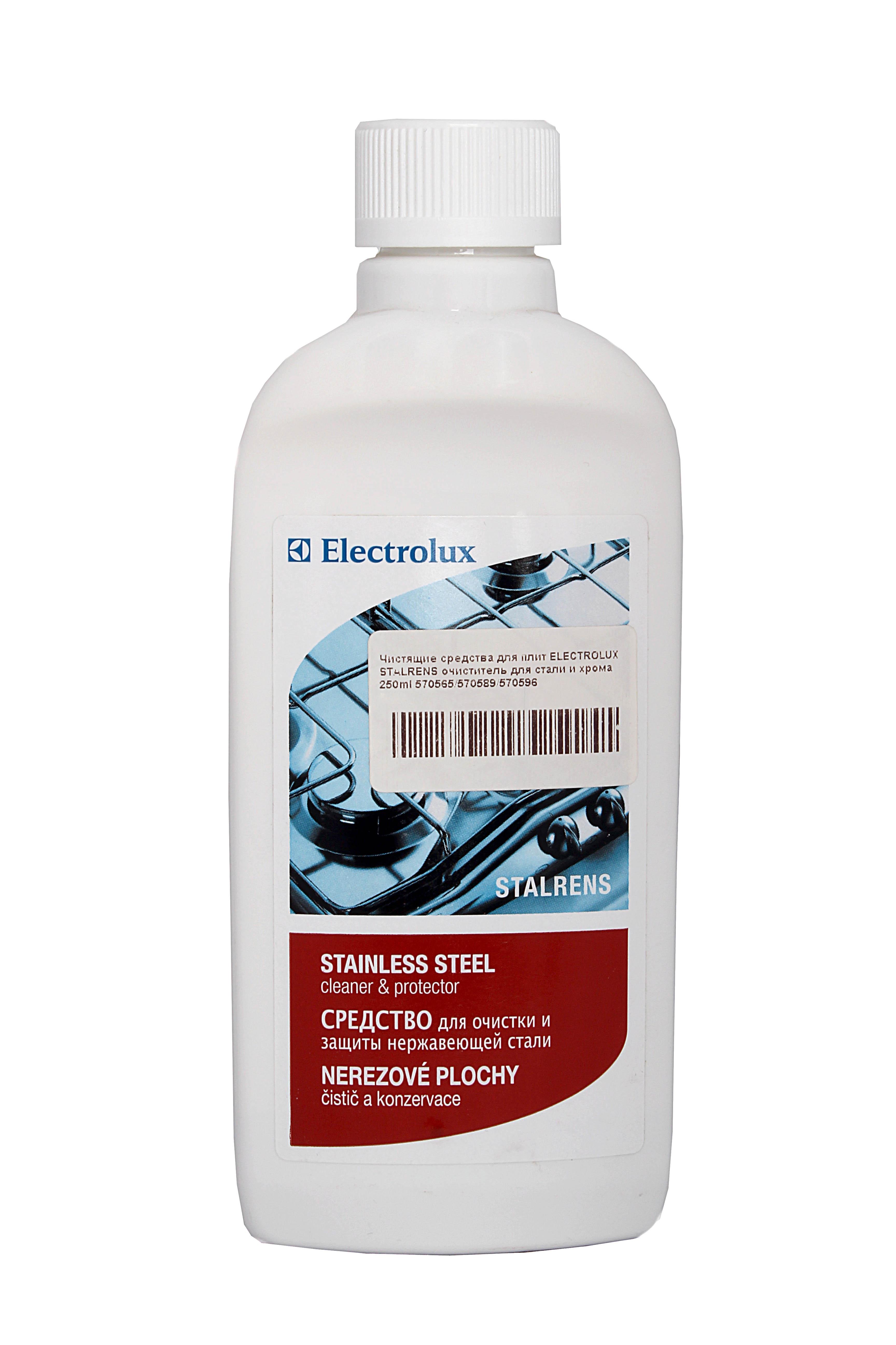Чистящее средство для метал.поверхности electrolux stalrens steel cleaner 2 250мл фото