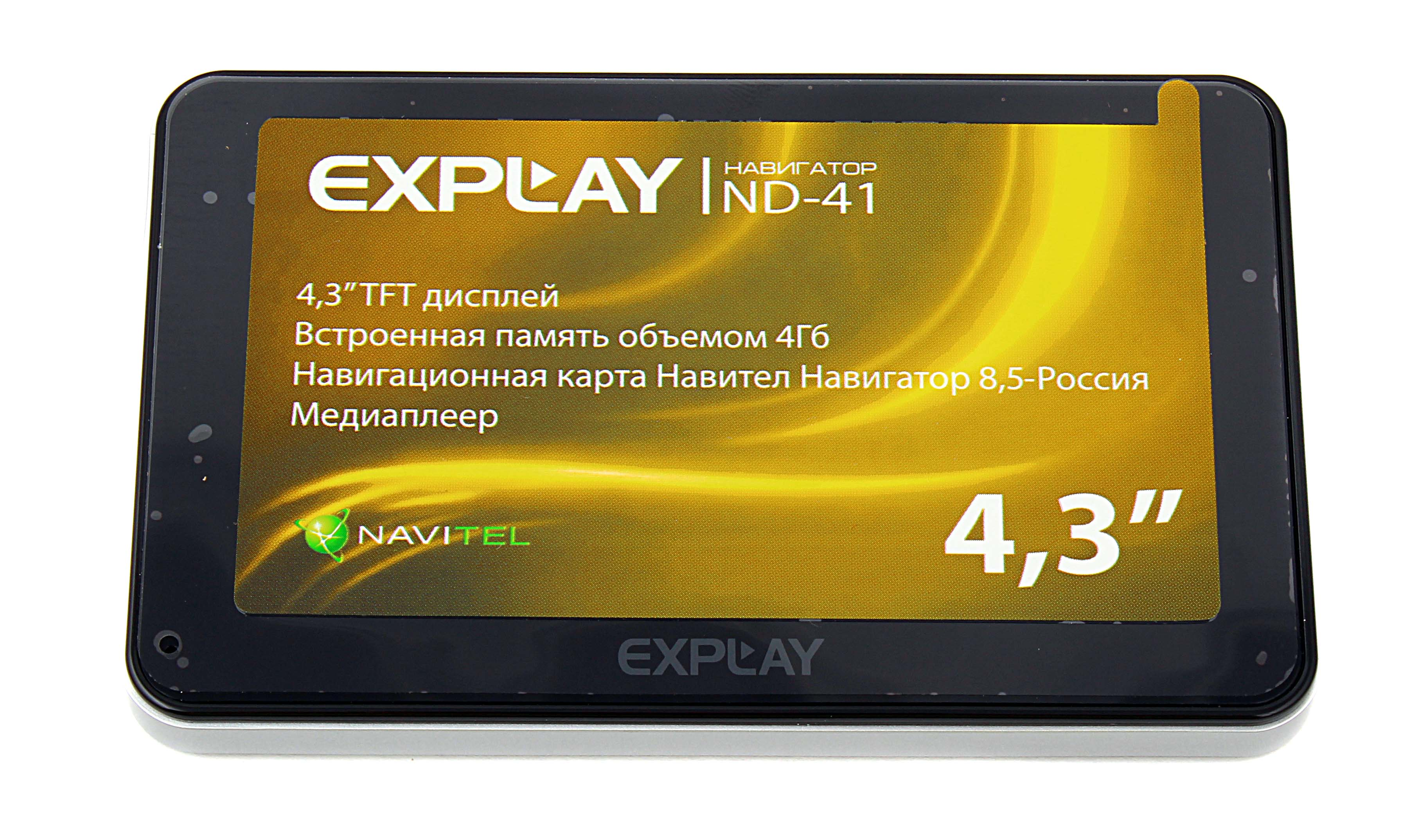 Навигатор Explay Real Brand Technics 1844.000