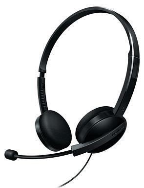 Наушники с микрофоном Philips Real Brand Technics 759.000
