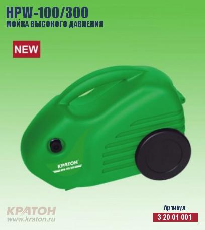 Мойка Кратон Real Brand Technics 2590.000