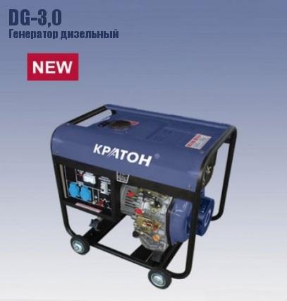 Генератор Кратон Real Brand Technics 24530.000