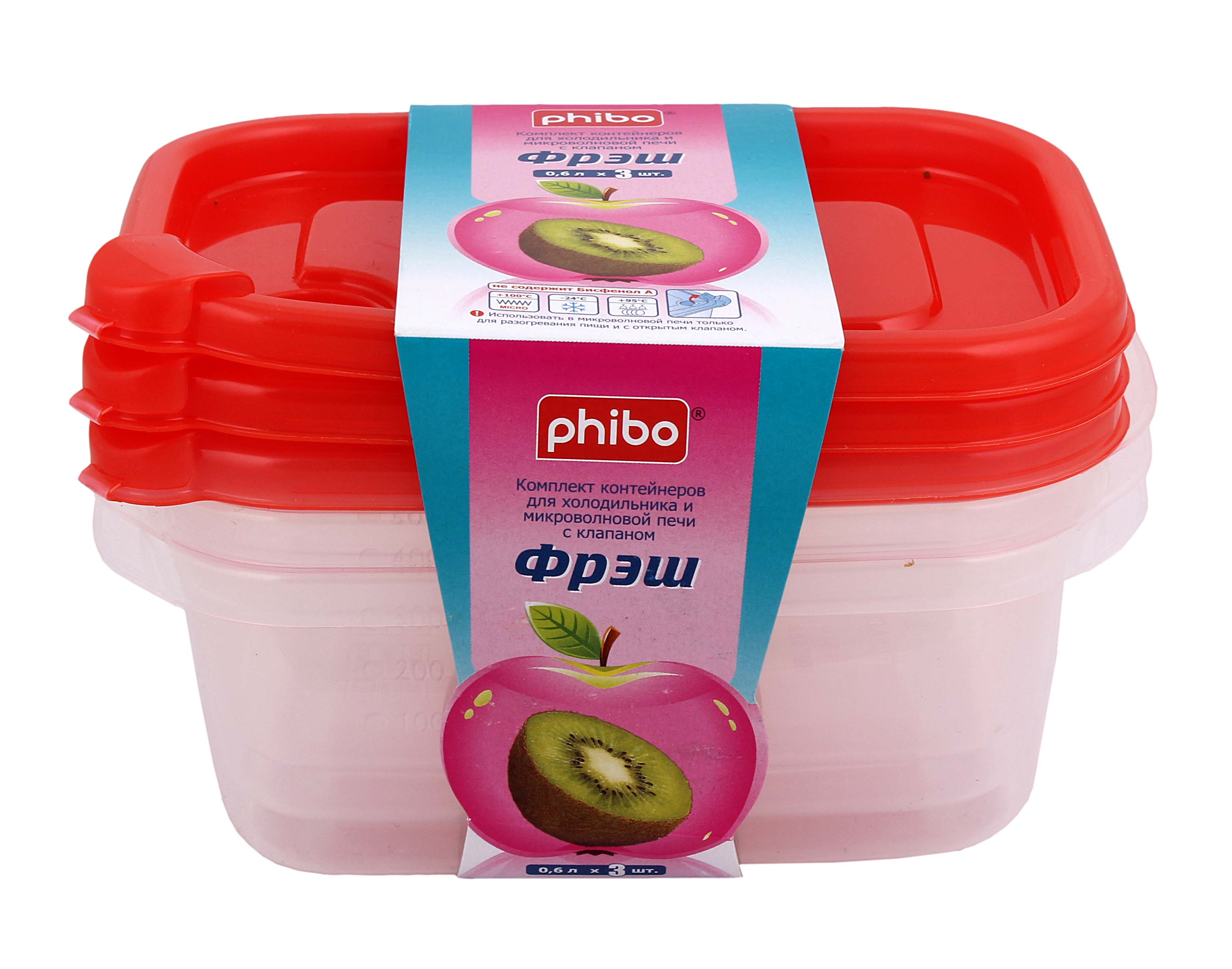 Пластиковая посуда для СВЧ Бытпласт Real Brand Technics 189.000