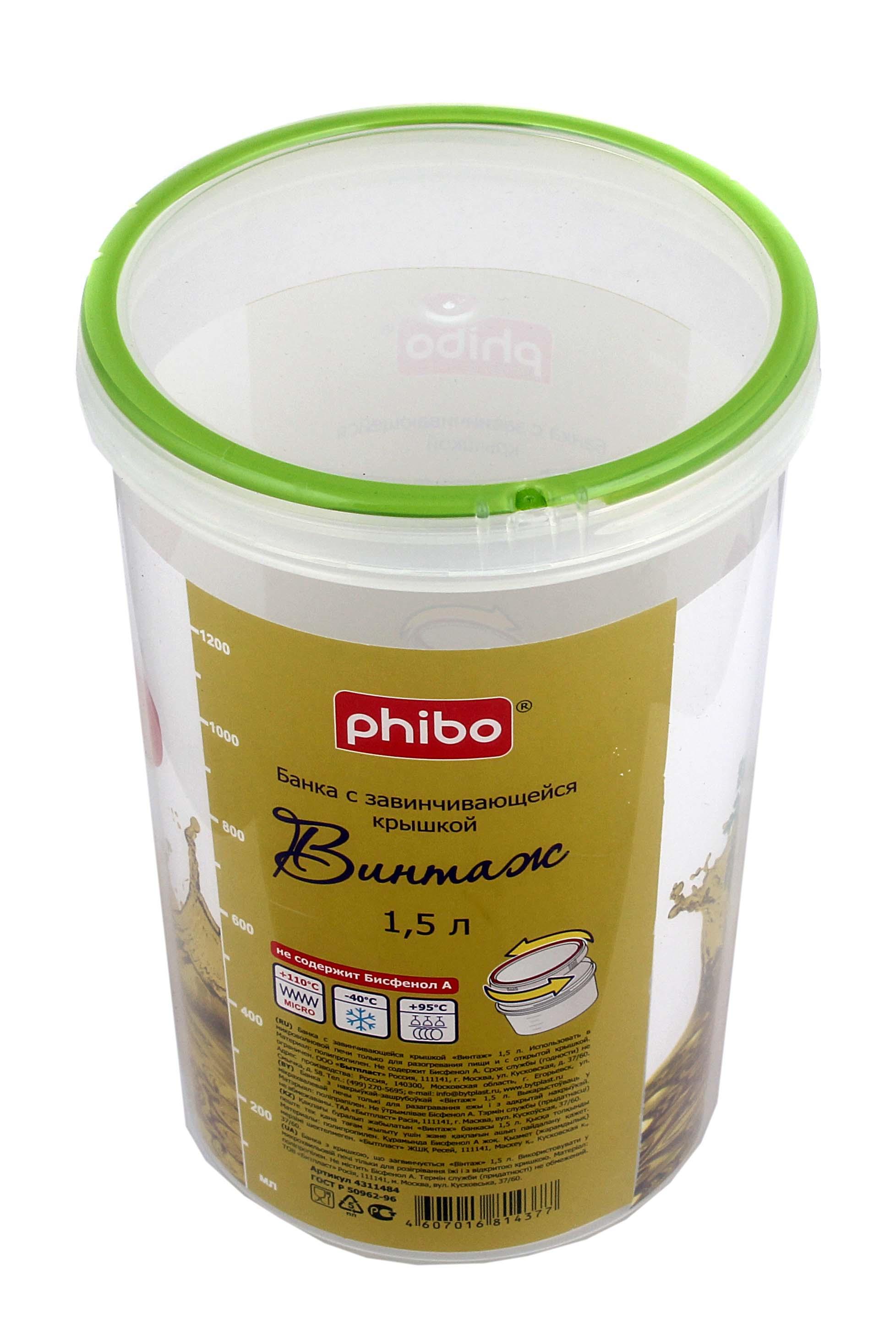 Пластиковая посуда для СВЧ Бытпласт Real Brand Technics 104.000