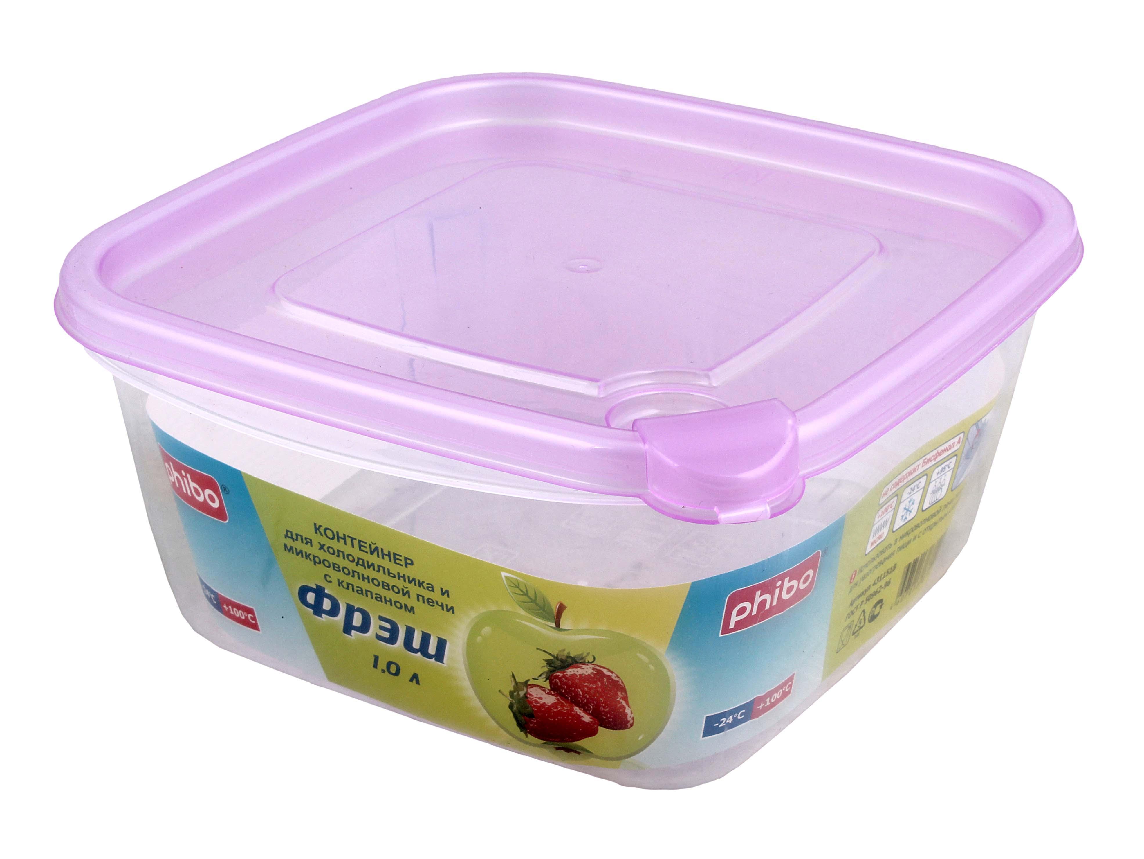 Пластиковая посуда для СВЧ Бытпласт Real Brand Technics 94.000