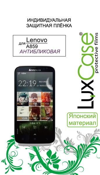 Пленка Luxcase