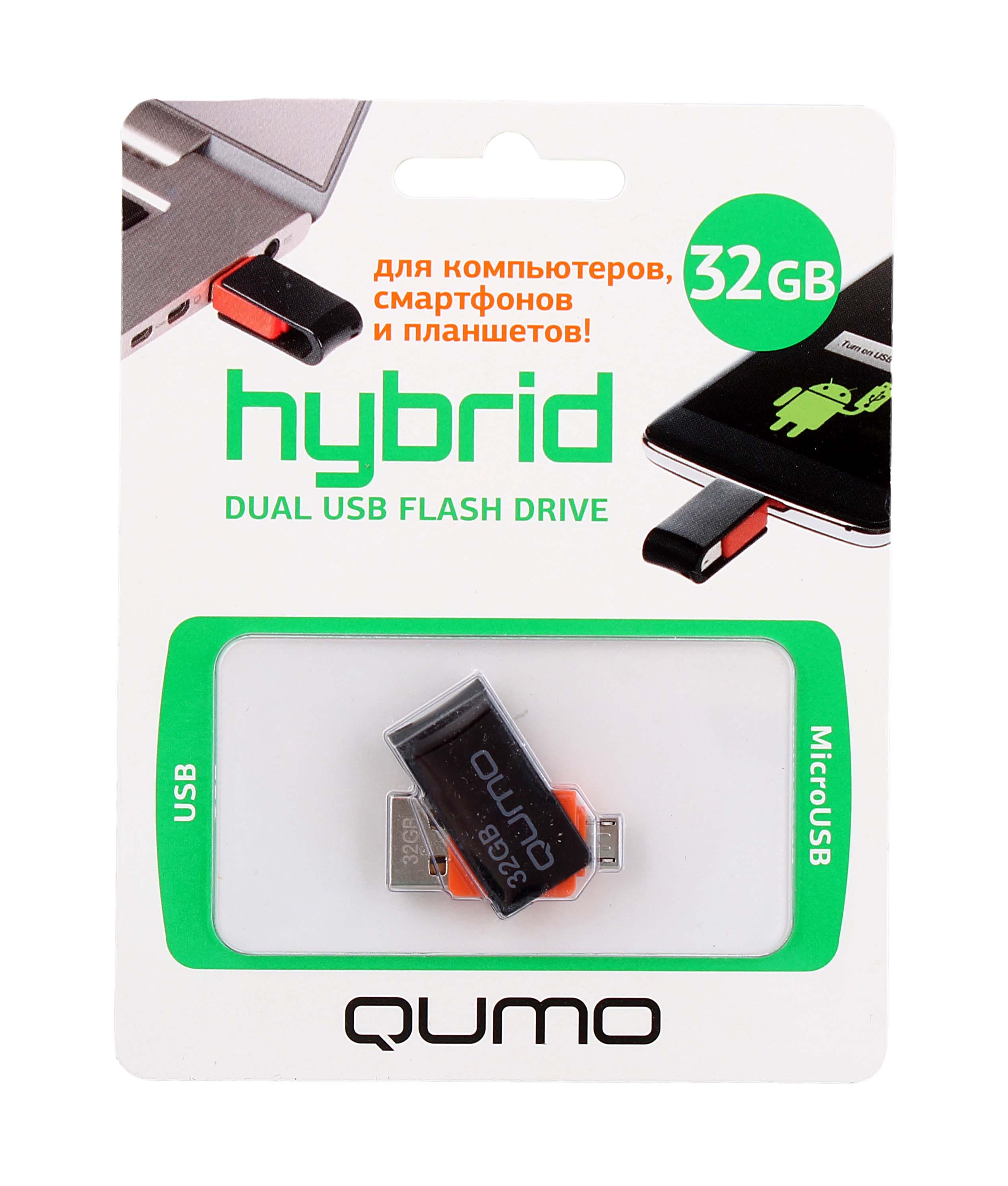 Флеш-диск Qumo
