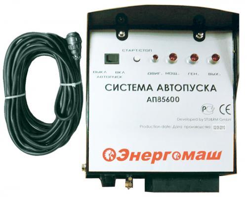 Автомобильное зарядное устройство Энергомаш