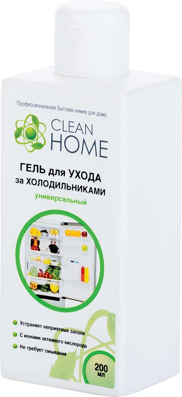 Аксессуар к холодильникам Clean home