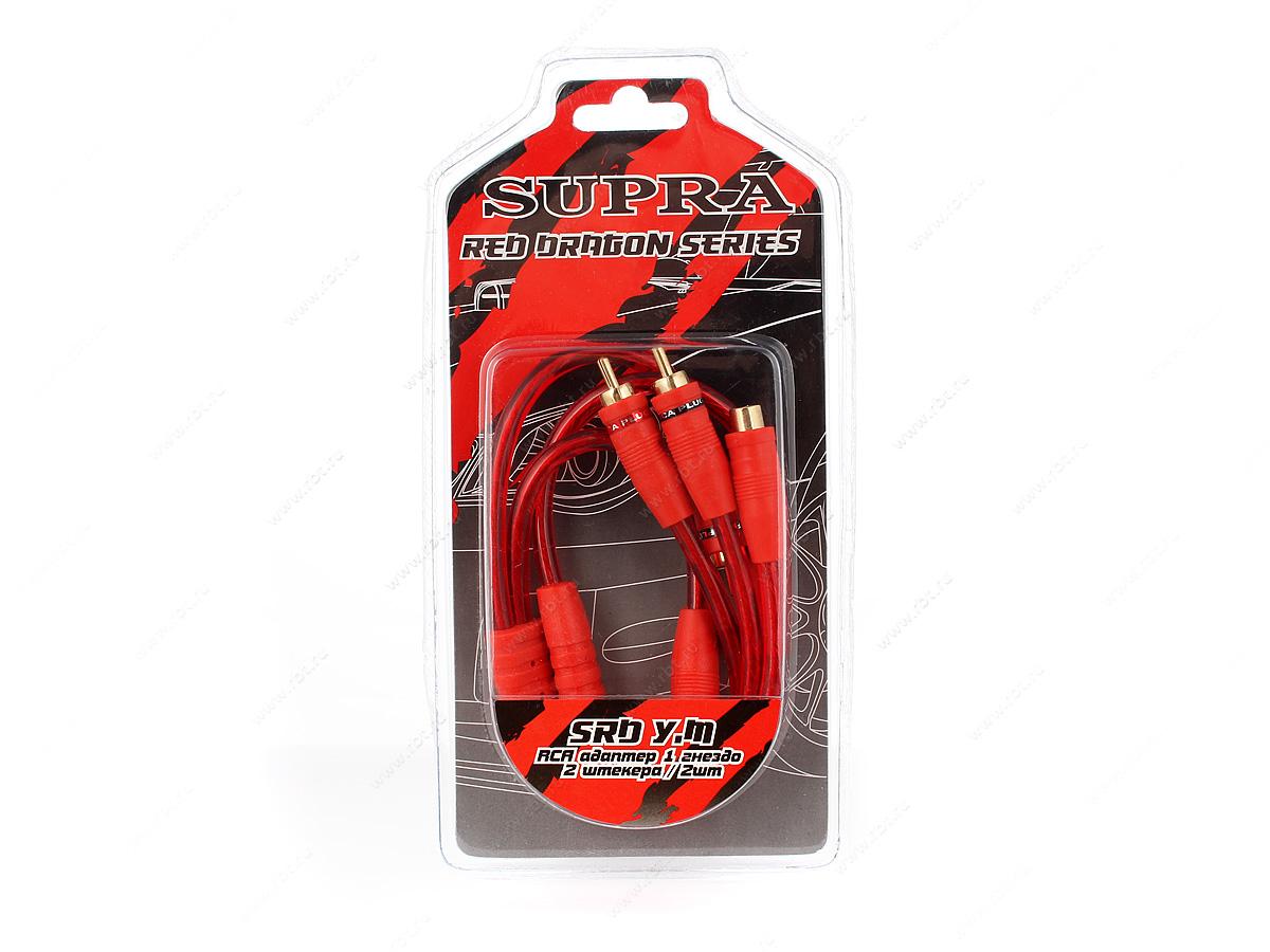 Комплект для подключения автозвука Supra