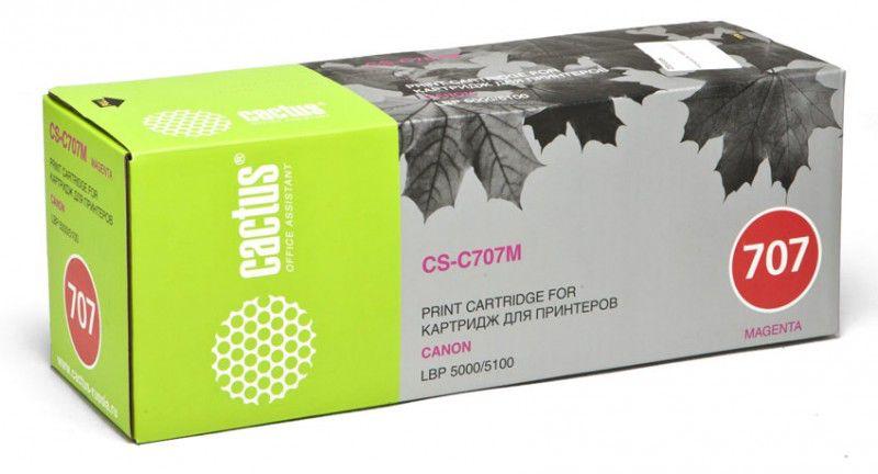 Картридж лазерный Cactus от RBT.ru