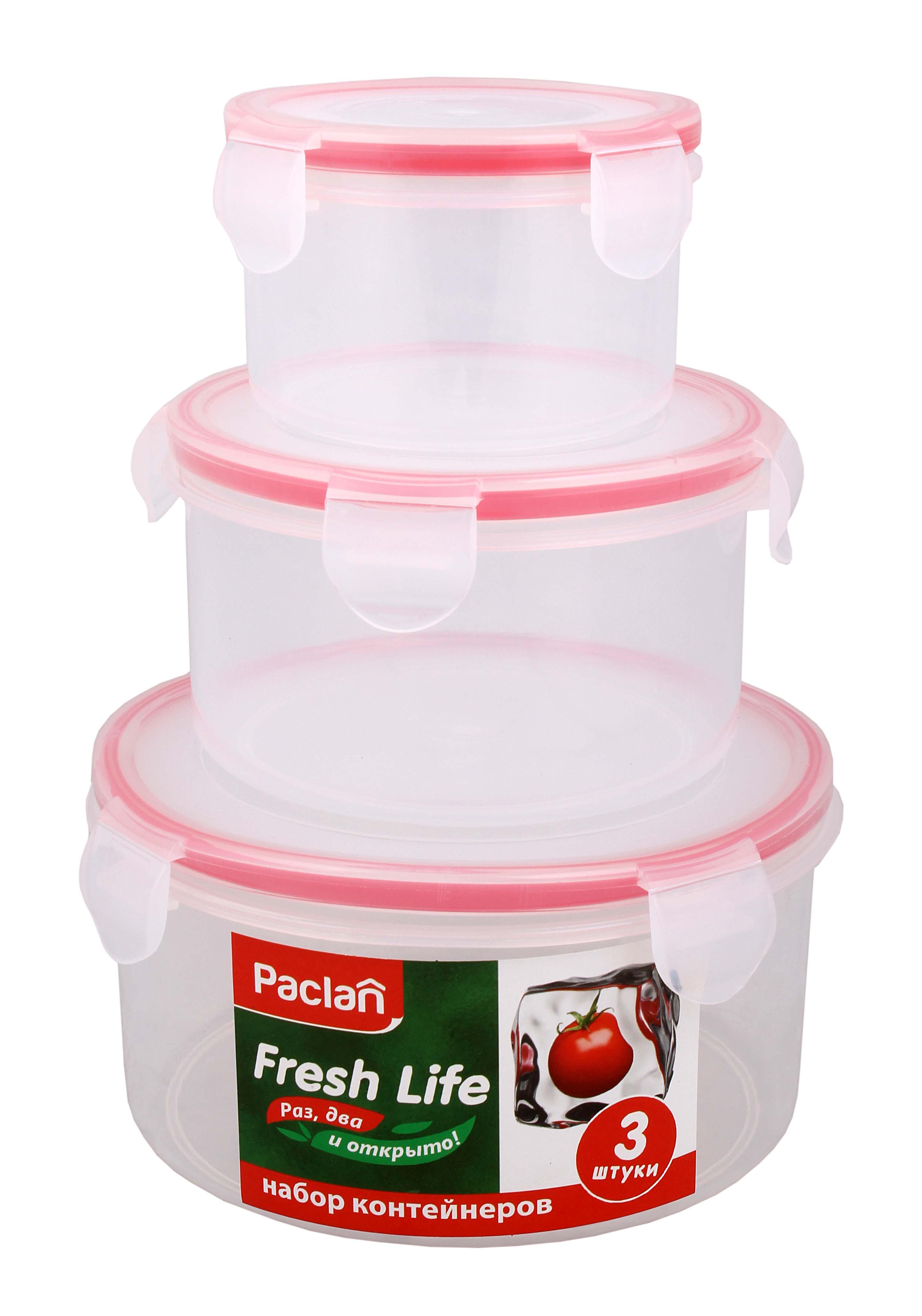 контейнеры для продуктов Paclan Real Brand Technics 237.000