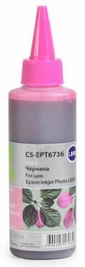 Картридж струйный Cactus CS-EPT6736 Чернила совместимые светло-пурпурный (100мл) Epson L800