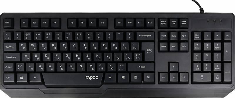 Клавиатура проводная Rapoo