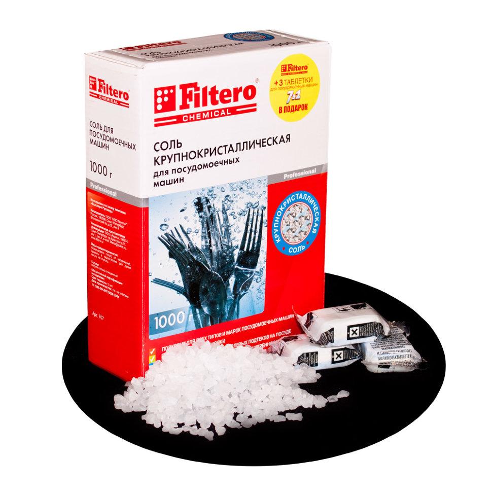 Соль для ПММ Filtero