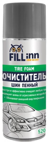 Автохимия Fill inn
