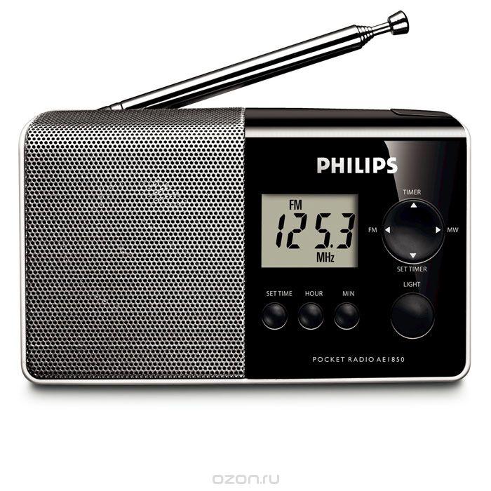 Радиоприемник Philips от RBT.ru