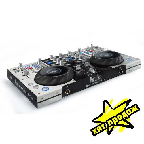 DJ оборудование Hercules от RBT.ru