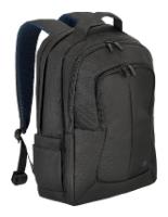 Рюкзак для ноутбука Riva case