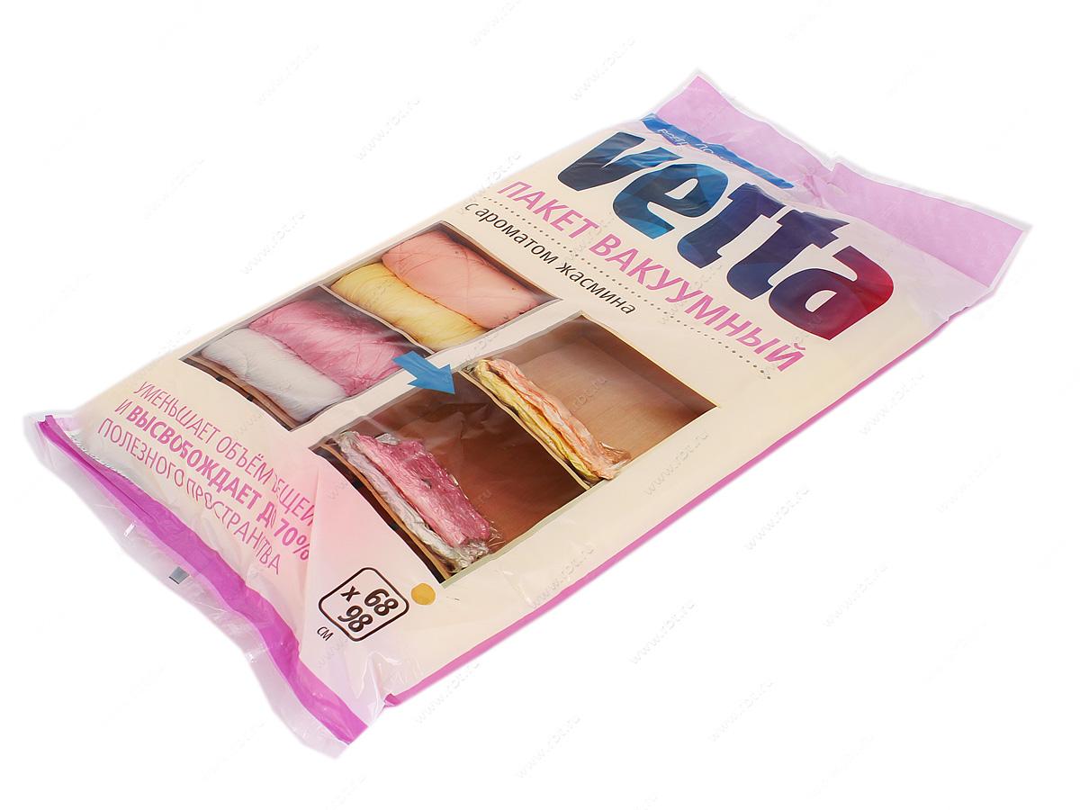 Емкости для хранения одежды Vetta