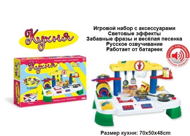 Игрушка Zhorya